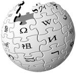 photo via wikipedia